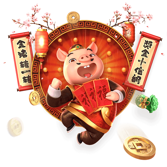 PG SLOT Piggy Gold