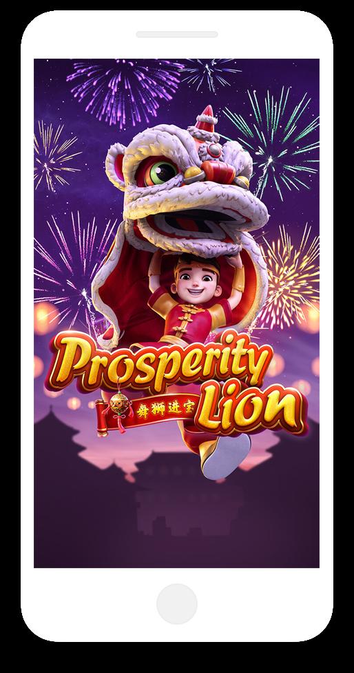 PG SLOT Prosperity Lion